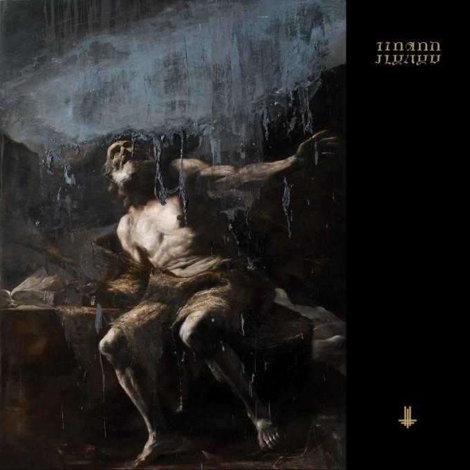 Behemoth-I-Loved-You-At-Your-Darkest-Artwork